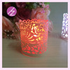 /product-gs/electronic-candle-decoration-paper-lampshade-dz-5-60367118948.html