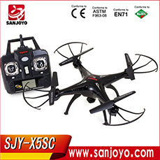 XINLIN X181 racing drone 5.8G FPV with Headless Function 2MP HD Camera 5 Inch Monitor Similar Brushless Motor RC Quadcopter RTF