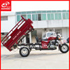 Wholesale oem brand tricycle cargo bike loncin motorcycle tricycles from china with dumper