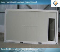 Modular prefab home kit price,low cost high prefabrication container house