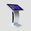 "32"" inch LED digital self-service terminal stand interactive kiosk PC"