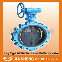 ductile iron body rubber seat(epdm) for lug type butterfly valves with gearbox