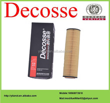 High end Auto oil filter 2711800409 for Mercedes