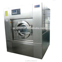 laundry washer /heavy duty industrial washing machine prices