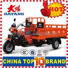2015 OEM customise Hydraulic tipper 250cc cargo tricycle with cabin trimoto with Gasoline Engine