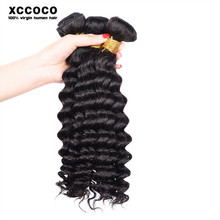 Wholesale Buy original remy curly cheap aliexpress hair 100% indian human hair temple natural raw unprocessed wholesale virgin