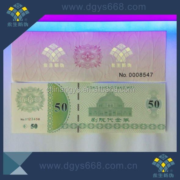 security uv effect watermark coupon printing with safety hologram thread
