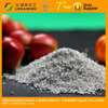 /product-detail/calcium-hypochlorite-formula-60553628434.html