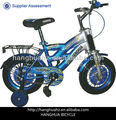 HH-K1269 middle east child bicycle with 4 thick tube