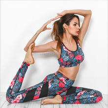 K2715A Wholesale Floral Print Tight Yoga Leggins /Yoga Pants sets Sexy Sport Bra And Leggings Sets