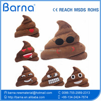 2016 Funny christmas gift boutique soft velor poop smile kiss emoticon cushion pillow stuffed emoji toys