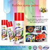 RUBBER SPRAY PAINT/erasable spray paint/ soft touch spray paint