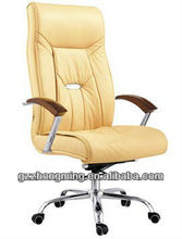 Modern Wholesale Yellow Leather Swivel Office Executive Chair BY-768
