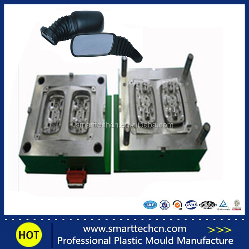Cost save OEM/ODM plastic injection auto parts mould in China
