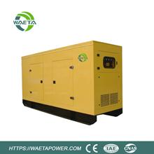 Factory Price in Turkey 200kva 160kw SDEC Silent Diesel Generator
