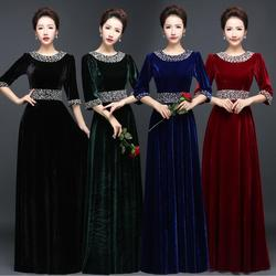 cy30340a Temperament half sleeve elegant prom dresse design Velvet long evening dress 2016