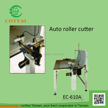 roller blind cutting table automatic fabric cutting machine