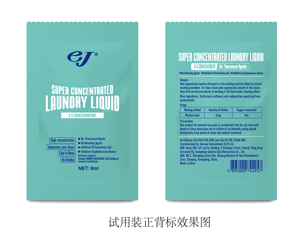 7 in 1 multifunction super concentrated liquid laundry detergent