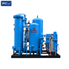 Industry PSA Medical Oxygen Gas Plant for Hospital