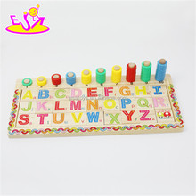 educational wooden count toy for kids,math toy wooden count toy for children,wooden toy count toy for baby W12E001