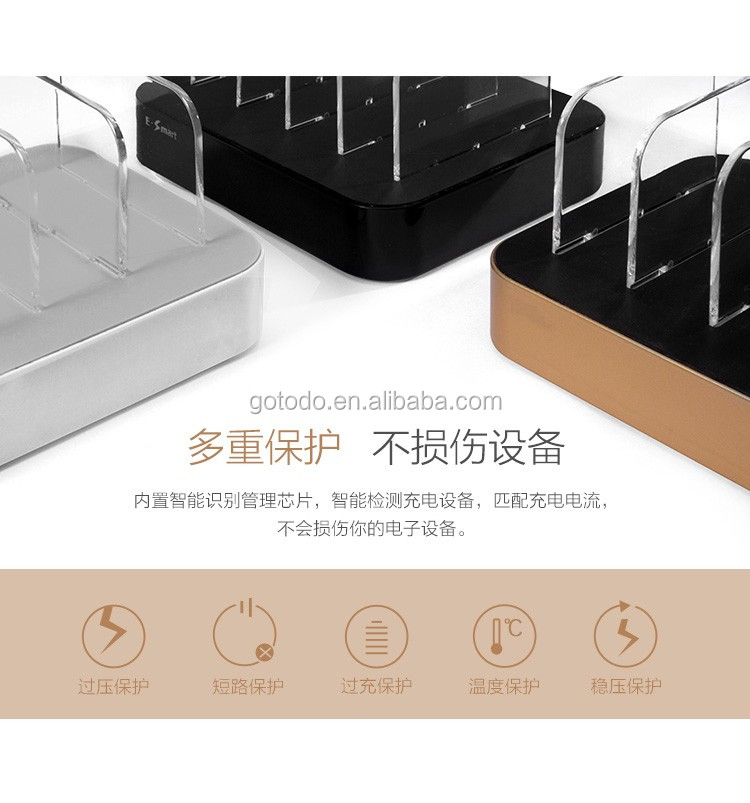 New design 4 USB charging station for iPhone iPad high speed charger