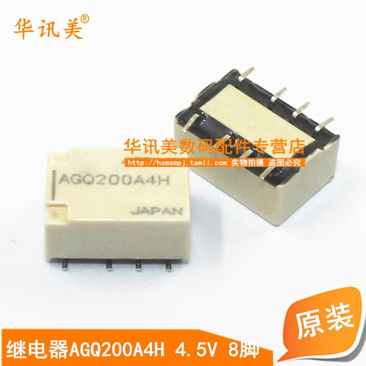 Relay AGQ200A4H 4.5V / SMD / 8 feet H1--HXMS3 IC Electronic Component
