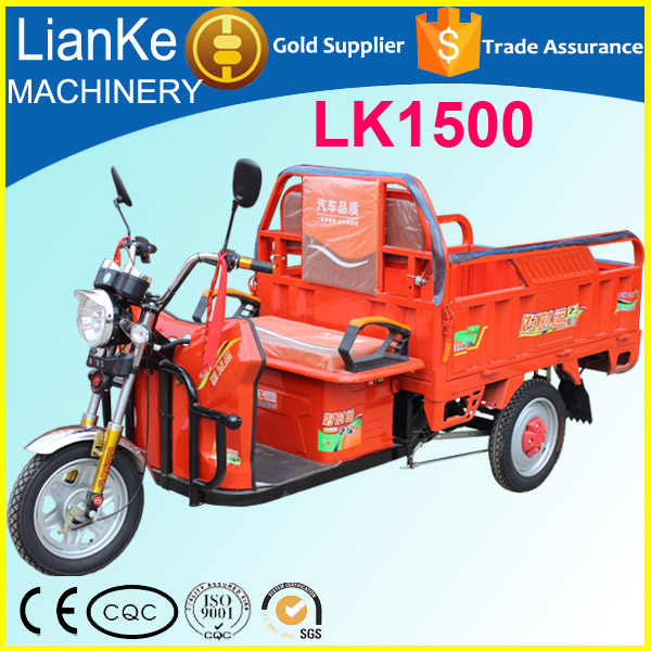 cargo loading electric tricycle/electric tricycle cargo used/pedal elecrtic cargo tricycle