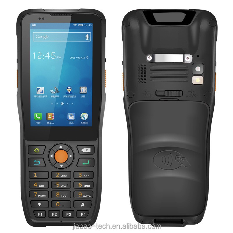 Android Quad-core Barcode scanning mobile data terminal pda
