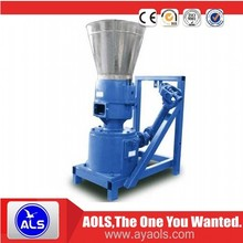 KL-230P Home Use wheat bran rice husk pellet mill for sale