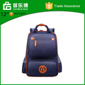 Customize Zoo Pack Kids Backpack Yiwu Factory