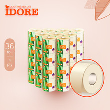 Free sample roll paper toilet paper roll bamboo toilet paper