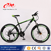 "2016 aluminum mountain bike with disc brake , mountain bicycle with v brake , 20 "" 24"" 26"" 29 mountain bike"