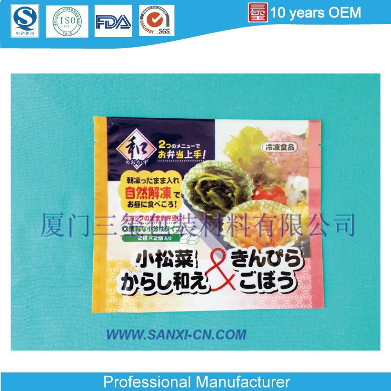 2017 Top Quality Custom Printed Food Grade Freezer Vaccum Bag