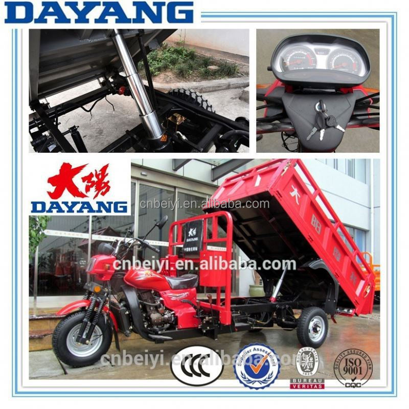 new manufacturer 4 stroke Hydraulic dump 200cc three wheel motorcycle with cargo box cover/cargo three wheeler with good quality