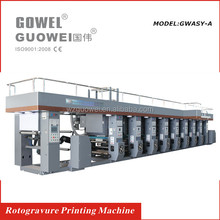 GWASY-A Full Automatic High Speed Packaging Bag Printing Machine For Sale