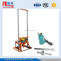 30m & 50m&80m Portable family using water well drill rig