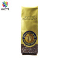 Metal color printing aluminum foil side gusset pouch for 500g coffee bean packaging