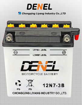 12V 7AH motorcycle batteries