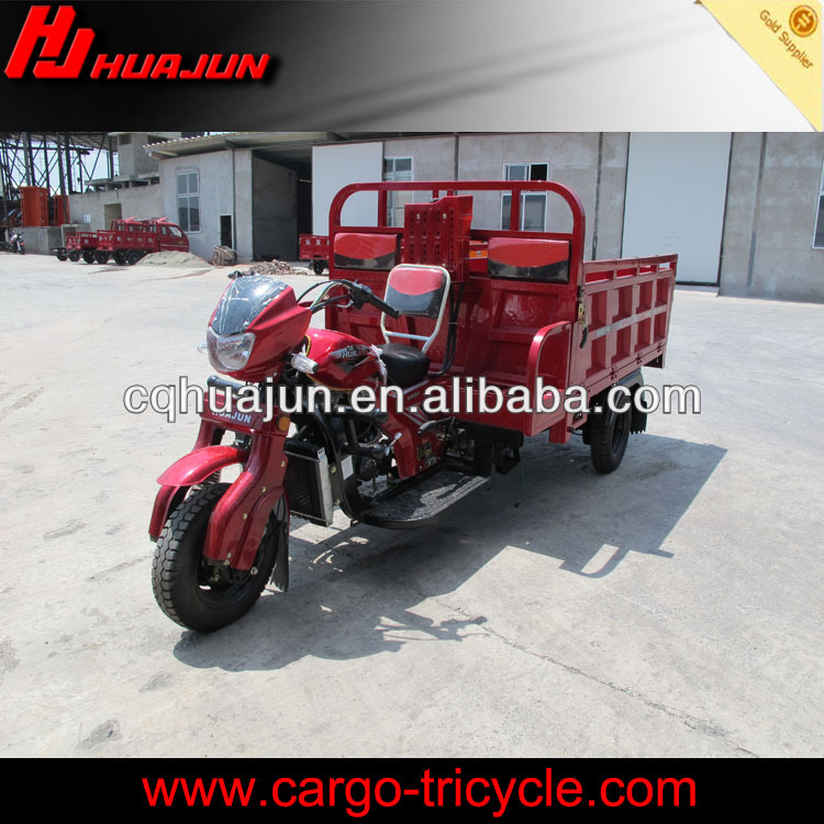 triciclos de carga/electric trike motorcycle/125cc trike scooter