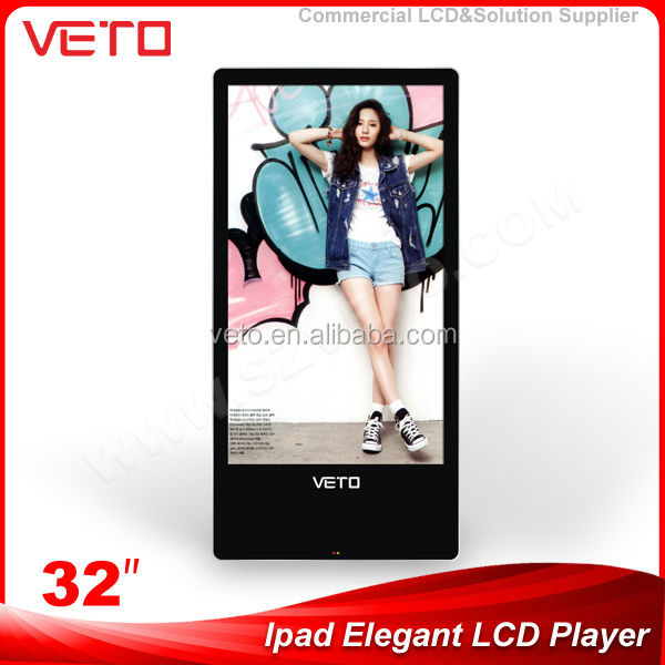 Elegant wall mounted digital lcd media player bus/retail 3g 32'' lcd ad android media player