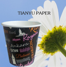 disposable single wall flower type elegant customed Paper Coffee Cups for meeting /parties