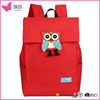 china wholesale high quality hipster backpack,tool backpack
