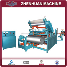 Paper drum making machine