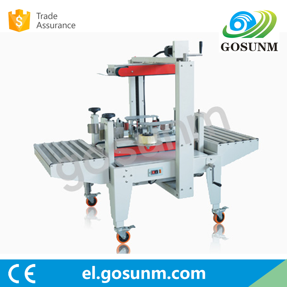"Professional Machinery Manufacturer GuangDong ""one"" type new technology tape case sealer/ Sealing Machine Packing Machine"