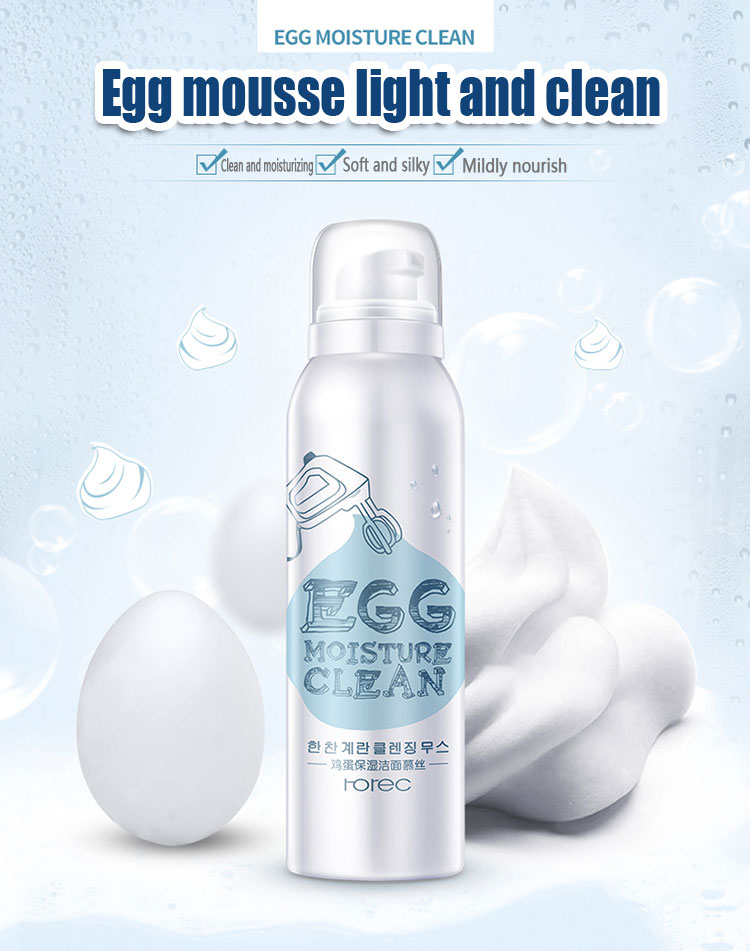 OEM ODM deep cleansing moisturizing egg foaming best facial cleanser for dry skin