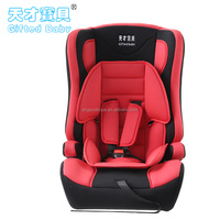 Group 1+2+3 car seat/Baby Car Seat for 9-36kgs child/Child Car Seat With ECE R44/04 E13