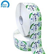 Waterproof plastic bottle adhesive sticker label