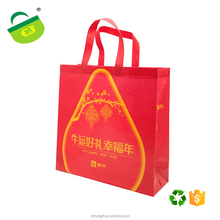 heat sealed pp non woven gift bag, new style fashion bag,wholesale shopping bag