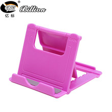 2018 Factory price 7 colors small size Portable ABS Universal foldable desk holder mobile phone smartphone stand