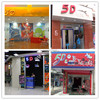 Hot Sale !indoor games for teenagers 5d cinema Games For Fun Cartoon cinema For Kids Attractions